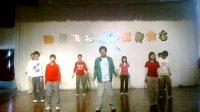 班舞1——歌舞青春舞娘