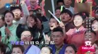 《奔跑吧2》嘻哈鹿晗超酷饶舌表演 宋小宝痛苦感受郑恺式高音ai