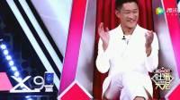 吐槽大会: 曹云金为什么恨郭德纲? 李诞说出了实话