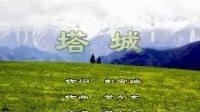 苏尔东曲谱_苏尔东专辑