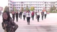 虞城县第二实验小学教师兔子舞比赛(6)