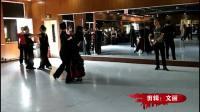 刘吉老师与林美女练习探戈片断2018.06.30