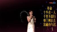 邓丽君歌曲最佳传承人——华语天后陈佳——亚洲第一美女陈佳-肖邦练习曲-革命