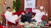 极限挑战 第四季 罗志祥休息时间爆出 粉丝不开心了
