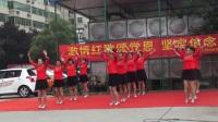 舞蹈中国梦世界梦精美舞蹈队