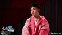 中国新说唱选手介绍rapper必备的超酷配饰