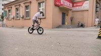 西贝BMX