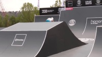 WOMEN'S BMX PARK QUALIFYING - FISE WORLD EDMONTON 2018
