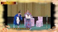 昆曲玉簪记全剧(王振义 魏春荣)