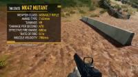 绝地求生新枪MK47官方介绍视频