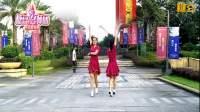 漓江飞舞广场舞《走天涯》入门32步恰恰舞双人对跳背面教学