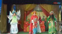 九州大戏台 20190914 黄梅戏 女驸马
