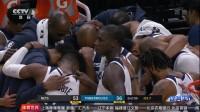 NBA常规赛:森林狼止连败 勒维尔遭重伤 体育世界 20181113