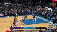 NBA常规赛:雷霆用胜利为威斯布鲁克庆生 体育世界 20181113
