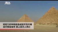 金字塔大小行星或将于2022年撞地球?科学家:相当于广岛原子弹的15倍
