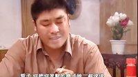 燕赵刑警 05