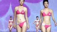 第59届世界小姐中国区总决赛比基尼展示