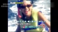 110220.SBS.Running Man E31 玄英【中字】