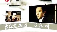 《天涯赤子心》宣传片1