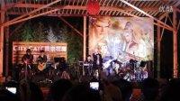 【20130112】霹雳轰动武林OPEN派对演唱会——《寰宇传说》《枭雄天下