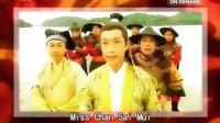《秀才爱上兵》 宣传片