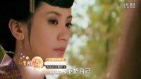 湖南卫视《太平公主秘史》宣传片 贾静雯篇