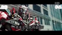 让口水飞 2012 (让口水飞)第一期 新亮剑之李云龙大战外星人 03