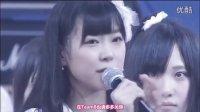 为了最高的笑颜---第五回akb48总选举渡边美优纪应援opv