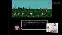 ゲームセンターCX #161「ベスト競馬 ダービースタリオン」 -13.06.07-