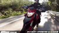 2013 杜卡迪 Hypermotard 821 香港试骑