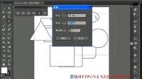 [Ai]AI教程illustrator教程03