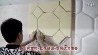 异形设计:广州窗帘培训软包学员制作过程