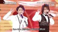 ジャニーズデビュー曲メドレー(嵐/関ジャニ∞/KAT-TUN/TOKIO/NEWS/HSJ)