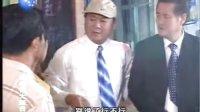 《乡村爱情 第一部》赵本山范伟幕后拍摄花絮