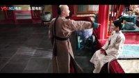 《宫锁沉香》独家纪录片