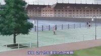【CASO SumiSora字幕】MM一族04