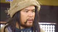 仙剑奇缘 38
