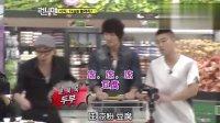 【豆腐】101031.SBS.RunningMan.E16.Yuri