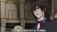 吸血鬼骑士2——罪【02】