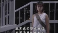 【日剧】To Heart(暗恋)12