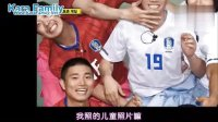 【SBS Running Man】100718 E02[高清中字]