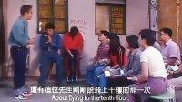 香港经典恐怖《猛鬼通宵陪住你》DVD国语中字