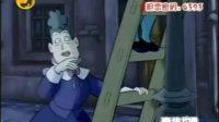 安徒生讲故事-13-情人