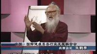朱鹤亭人生与养生7