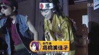 [LAC字幕组][Gintama_Sakura_Matsuri_2011][银魂樱祭2011]