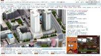 天津三维地图 (tianjin.map456.com) 网上查询使用教程
