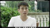 《明星告诉你》视频:电视剧《借枪》主演李乃文(饰杨小菊)专访
