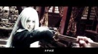 《四大名捕》发主题曲MV The 4乐团演绎铁骨柔情