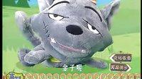 橡果热销产品 全能智能玩具 会说话喜洋洋与灰太狼