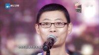 中国梦想秀 第六季 131101